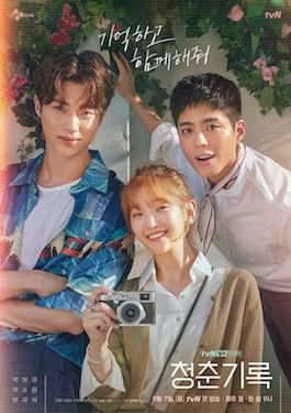5 Drama Korea 2020 yang wajib kalian tonton